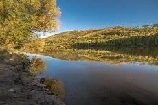 Осеннее отражение
